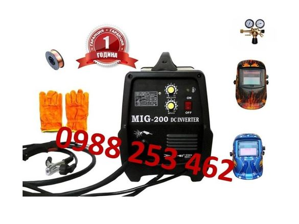 200А МАХ Телоподаващо инверторно MIG/CO2 Professional ръкавици