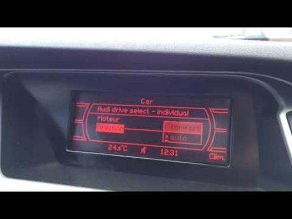 Диск 2020година. навигация AUDI АУДИ навигационен диск