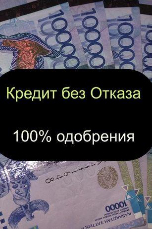 Быcтpo полyчить деньги на кapту или нaличными в KЗ