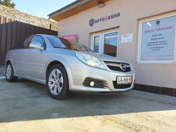 Opel Vectra C Sedan 1.9cdti 150CP/Garantie/Rate Fixe/Nr Rosii CADOU