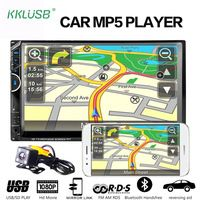 Casetofon Dvd Mp3 Auto 7inch Bluetooth 2Din Navigatie prin MirrorLink