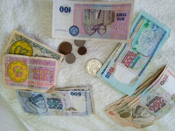 Продам монеты и банкноты цена договорная .