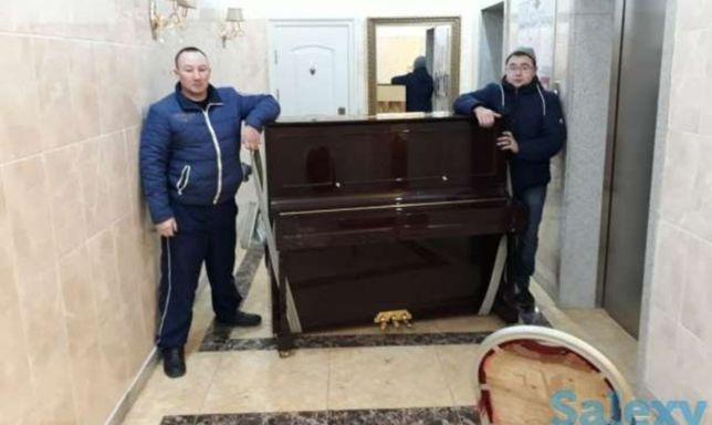 Пианино,рояль