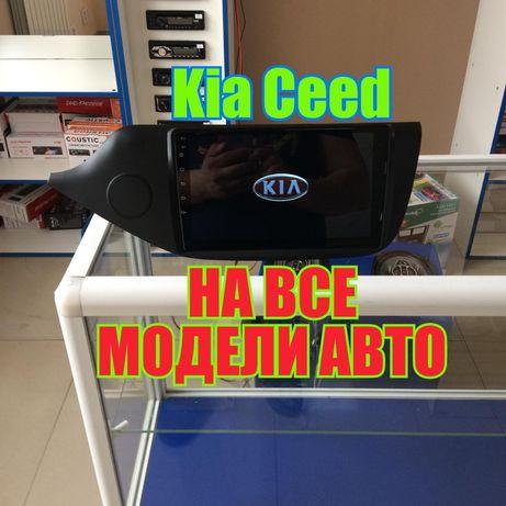 Магнитола Киа Сид Пиканто Kia Ceed Picanto Мультимедиа ШГУ Андроид