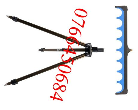 Tripod Trepied Gros Telescopic Hakuyo Feeder + Cap Buretat Filetabil