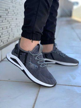 Adidasi Barbati Puma Power Gray & White!