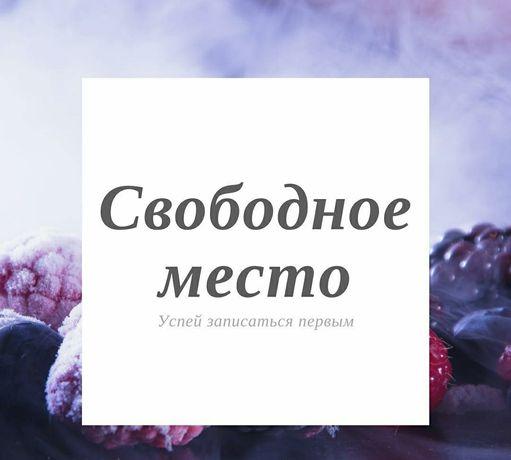 Реснички Брови Макияж