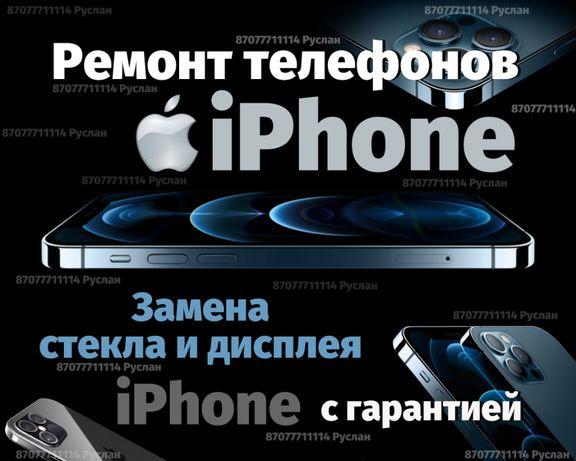 Ремонт iPhone, замена стекла дисплея 12 11 Max XS X 8 7 + 6s айфонов