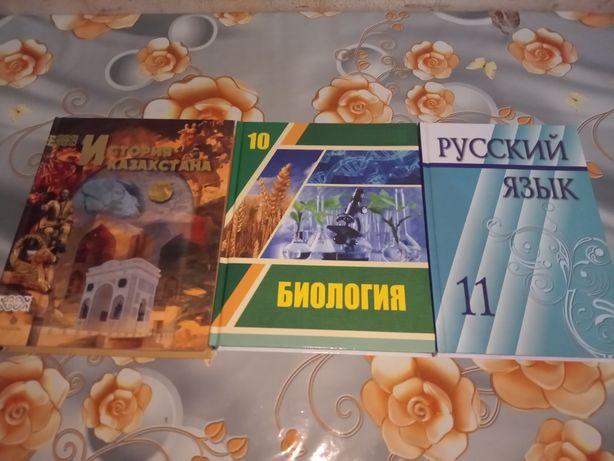 Книги новые (Атамура)