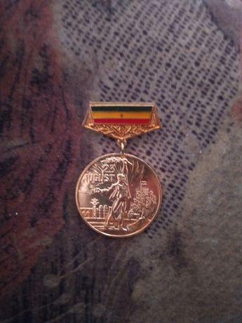 Medalie 23 august