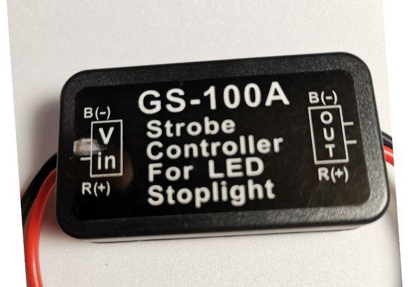 Контролер за стоп светлина