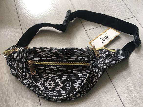 Jassy-чанта
