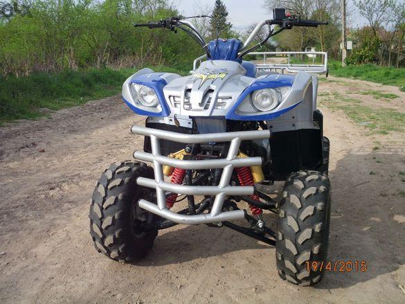 Атв-150 ATV-150.