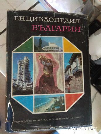 Енциклопедия на България в 7 тома