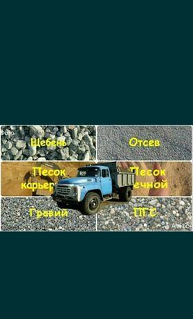 Зил доставка сникерс ,песок,отсев,глина,щебень