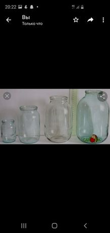 2 жане 3 литрлик банкилер сатылады.200 тенгеден.100 шт .