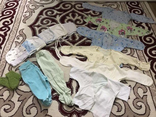За все 5000 одежда для малышей