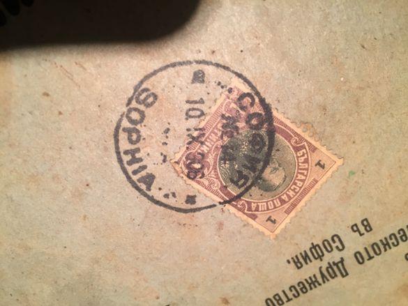 марка с печат 1906