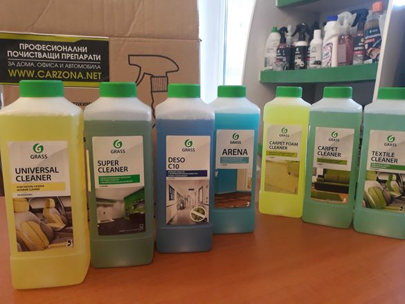 Професионален нископенещ препарат за почистване и пране
