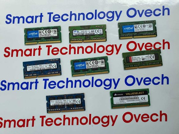 Ram Рам Памети 4GB DDR3 DDR3L за лаптоп с гаранция!