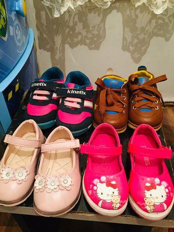 Обувь для мальчика и девочки б/у