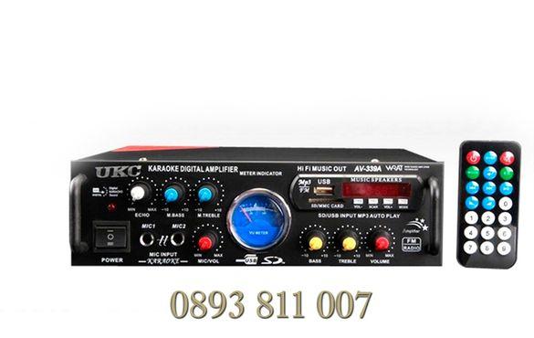 1000В (2х500в)-Аудио усилвател-AV-339A Домашен усилвател / Караоке