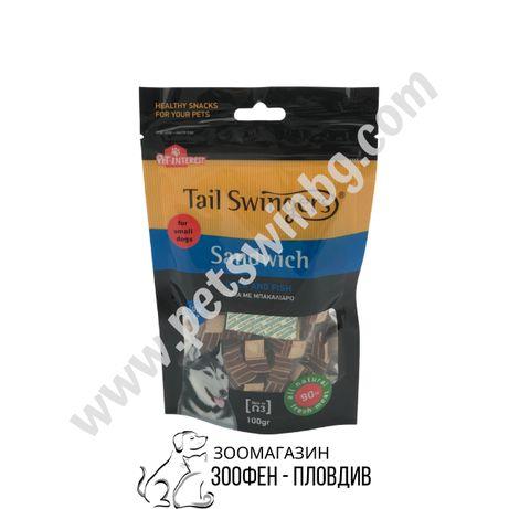PetInt TailSwingers Sandwich - 100гр. - Добавъчна храна за Кучета