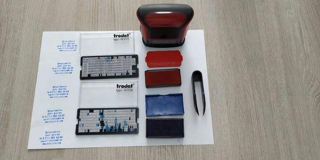 Штамп наборный канцелярский фирменный Trobat с 2 наборами
