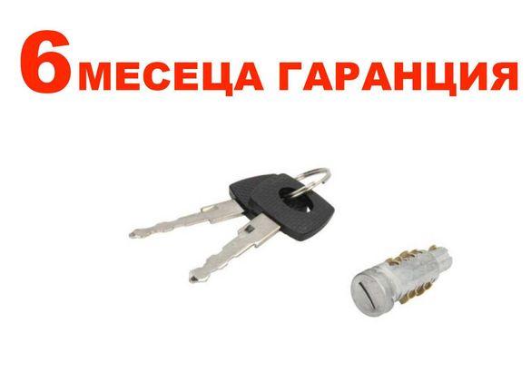 Патронник с ключове за врата VW LT 2,Mercedes Vito,Sprinter / Мерцедес