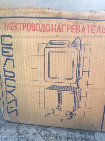 Водонагреватель советского производства !можно эксплуатировать без вод