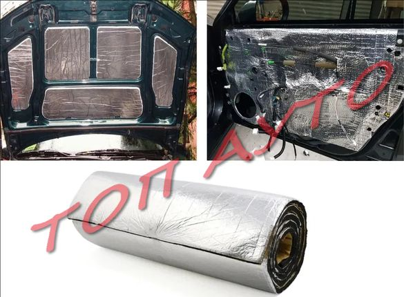 Шумоизолиращо и Топлоизолиращо Фолио За Кола 100см x 135cм x 6мм