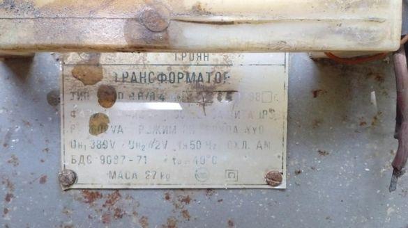 трансформатор 380-42в