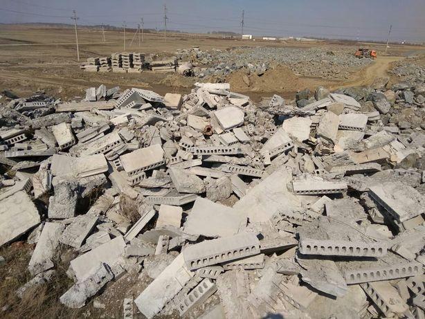 Продам строительные отходы от производства,удобно под фундамент.