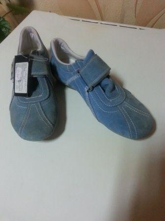 Маркови спортни обувки Промоция