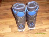 Обувки за ски