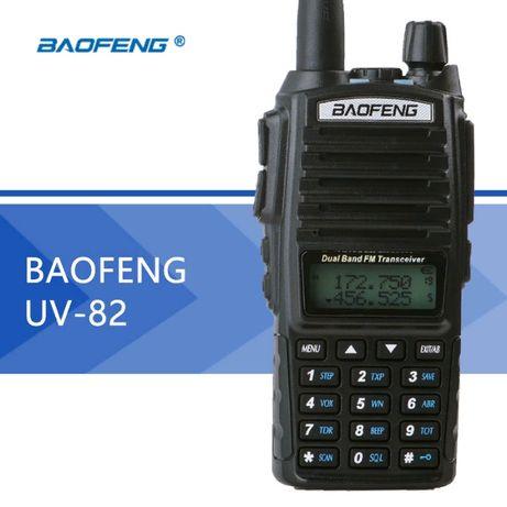 №1 BAOFENG UV -82. Рация гарантия 36 мес. Доставка+Прошивка.EAS