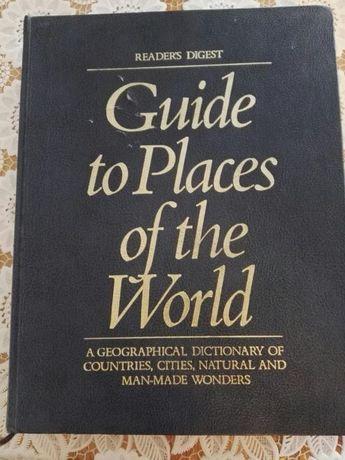Колекционерски Английски Книги