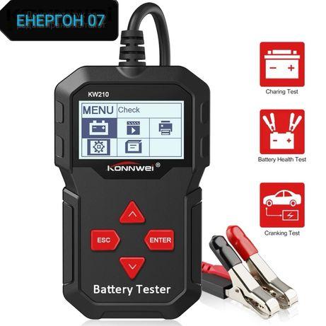 Тестер за акумулатор AGM оловни батерия 12v проверка