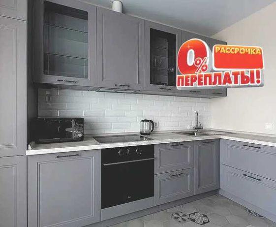 Рассрочка Без % Купить Кухонный Гарнитур Мебели на Заказ Фото Дизайн
