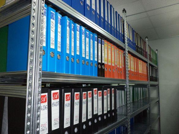 Стелажи за архив