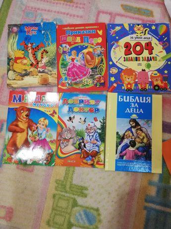 Детски книжки!!!