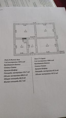 Продается дом в деревне