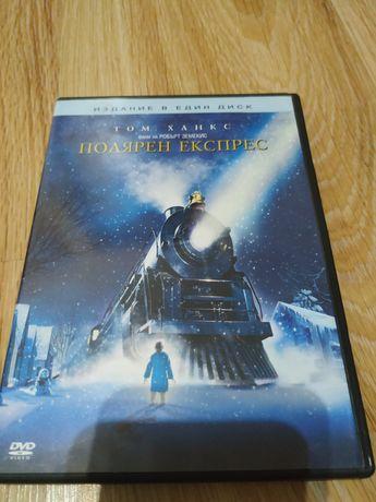 """DVD """"Полярен експрес"""" - оригинален"""