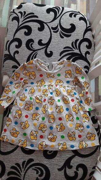 Бебешки дрехи за момиченца
