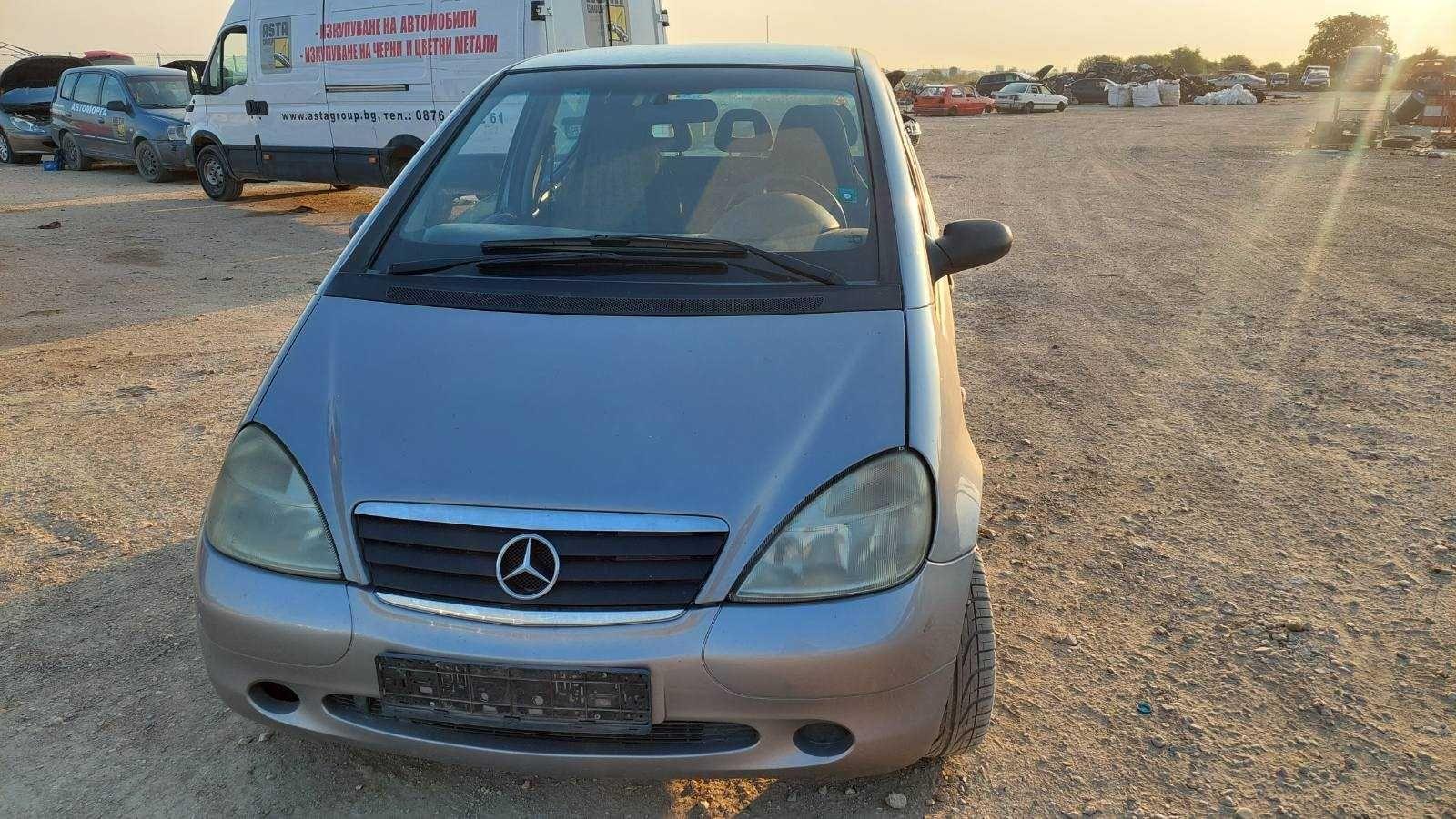 Mercedes-Benz A 140 - 82к.с 1999г на части