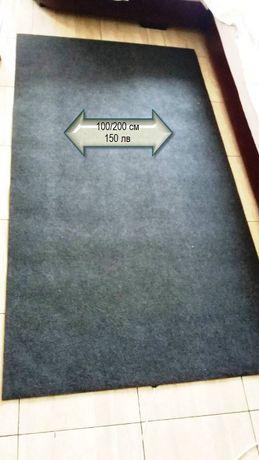 Инфрачервен отоплителен килим
