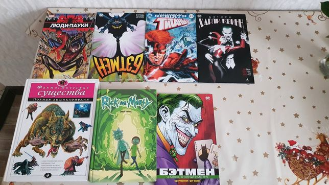 Продам комиксы и книги