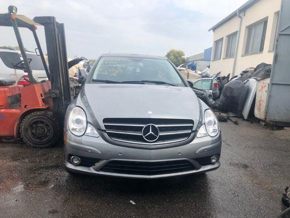 На Части! Mercedes R-класа AMG W251 Facelift 350 CDI Bluetec LONG