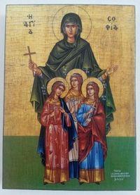 Икона на Света София, Вяра, Надежда и Любов icona Sveta Sofia