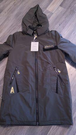Куртка женская, доставка